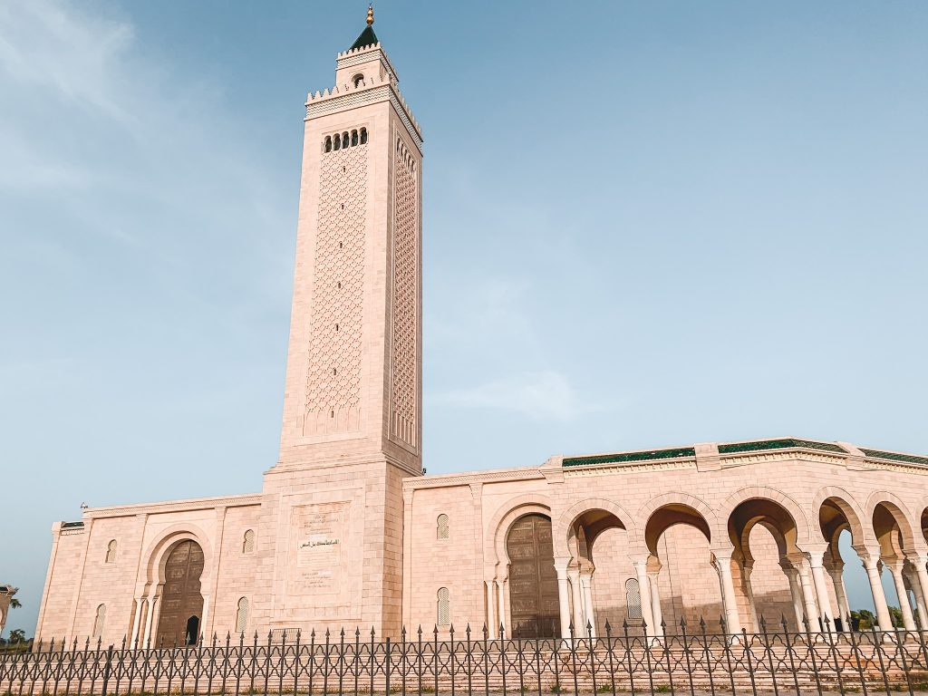 Mosque of Carthage-The Al Abidine Mosque:Mâlik ibn Anas mosque